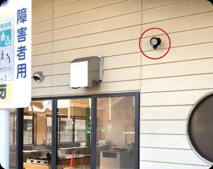 建物裏面にセンサーライトを設置