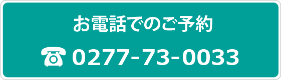 0277730033
